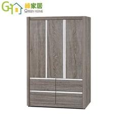 【綠家居】博奇威 時尚4尺木紋三門四抽衣櫃/收納櫃(二色可選)