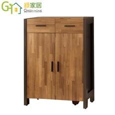 【綠家居】路克 時尚2.6尺二門鞋櫃/收納櫃