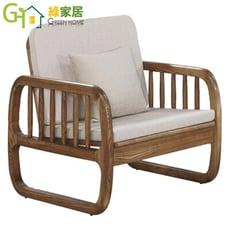 【綠家居】芬亞 典雅曲木亞麻布實木單人座沙發椅