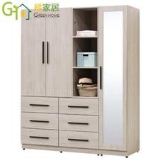 【綠家居】戈波 時尚5.4尺木紋開門衣櫃/收納櫃組合(吊衣桿+六抽屜+穿衣鏡)