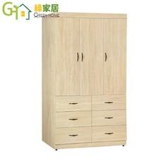 【綠家居】米爾 時尚3.8尺三門六抽衣櫃/收納櫃(二色可選+六抽屜+穿衣鏡)