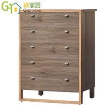 【綠家居】波加 現代2.7尺五斗櫃/收納櫃