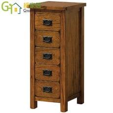 【綠家居】艾弗蘭 時尚1.4尺實木五斗櫃/收納櫃