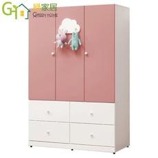 【綠家居】洛西 時尚4尺三門四抽衣櫃/收納櫃(二色可選)