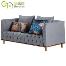 【綠家居】雷登 英倫風科技耐磨布二人座沙發