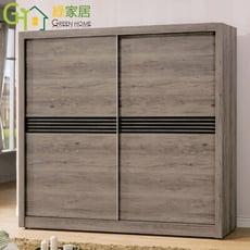 【綠家居】德亞 時尚7.1尺推門衣櫃/收納櫃(吊衣桿+三抽屜+開放收納層格)