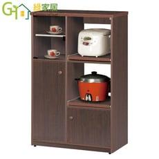 【綠家居】戴倫 環保2.6尺塑鋼二門四格餐櫃/收納櫃(三色可選)