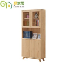 【綠家居】摩可娜 時尚2.7尺實木書櫃/收納櫃