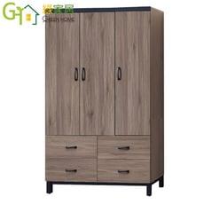 【綠家居】普菲卡  現代風4尺三門四抽衣櫃/收納櫃