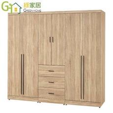 【綠家居】柏格 時尚7.1尺木紋衣櫃/收納櫃組合(二色可選)