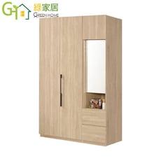 【綠家居】戴多 時尚4尺木紋衣櫃/收納櫃組合(二抽屜+吊衣桿+穿衣鏡)