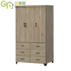 【綠家居】藍里斯 時尚4尺開門衣櫃/收納櫃(穿衣鏡+六抽屜+吊衣桿)