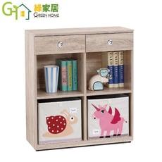 【綠家居】莎薇 時尚2.7尺多功能置物櫃/收納櫃(二色可選)
