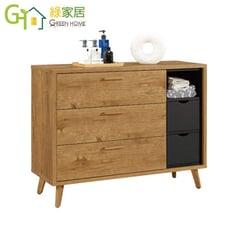 【綠家居】米迪亞 時尚3.7尺木紋五斗櫃/收納櫃