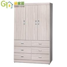 【綠家居】賈斯 時尚3.9尺木紋六抽衣櫃/收納櫃(二色可選)