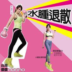 阿喜代言台灣正宗品牌儂儂運動壓縮褲
