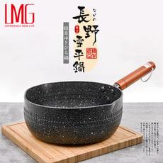 LMG-日式錘紋不沾雪平鍋20CM