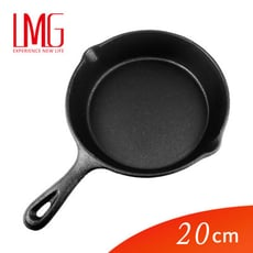 LMG圓形鑄鐵鍋20CM*1