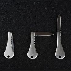 不銹鋼鑰匙刀【SG467】戶外便攜式多功能折疊迷你小刀 求生用品EDC工具