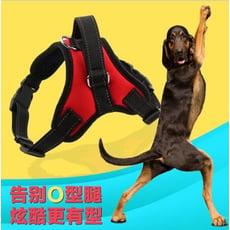 中大型犬狗狗牽引繩胸背帶 拉布拉多寵物用品寵物胸背帶 遛狗神器