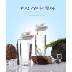韓國ESLOE分享杯 防唇印 水杯塑膠禮品杯 隨行杯 國正夯 ESLOE 500ml