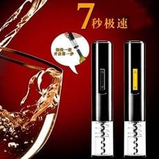 紅酒電動開瓶器 紅酒開瓶器 葡萄酒開瓶器葡萄酒塑膠自動開瓶器 超省力開瓶器