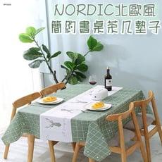 防水餐布SG833 北歐餐桌布 創意 防水防油 桌墊 餐布 家用簡約 書桌茶几 墊子 防燙 免洗墊布