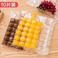 自封口一次性製冰袋【NT125】1包10片 凍冰塊模具 冰格袋 制冰包 冰塊袋