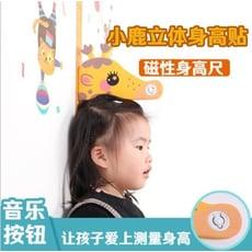 可愛3d立體身高測量器【NT059】兒童成長可愛造型卡通磁扣身高尺牆貼房間自粘測量磁性身高貼記錄卡