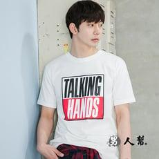 【男人幫】韓國英文字母印花短袖純棉T恤(BK008)