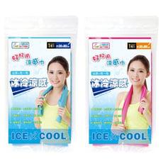 運動路跑 急速降溫 冰冷涼感巾 涼感紗(約30x80cm )/SU7700.SU7699/冰涼巾