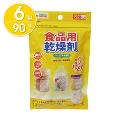 台灣製食品乾燥劑/乾燥包(90枚入/組)/S7114x6/寵物飼料/防潮防霉/廚房乾燥/食物餅乾