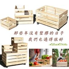 原木組合式堆疊木箱