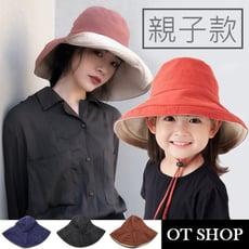OT SHOP帽子·親子款棉質大帽檐防曬雙色雙面穿戴附防風繩·遮陽帽漁夫帽盆帽·C2027C5040