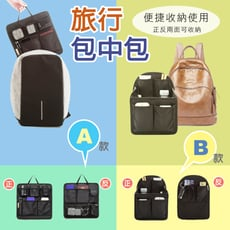 旅行背包大容量收納包中包