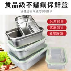 304不鏽鋼密封保鮮盒(方款550ml)