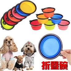 寵物外出矽膠摺疊碗 6色