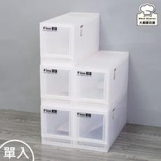 聯府抽屜式整理箱抽屜收納箱9L置物箱LF1701