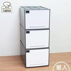 聯府加高抽屜整理箱65L大容量抽屜櫃收納櫃置物櫃層櫃
