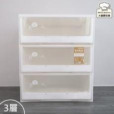 樹德樂收加寬抽屜收納櫃3層抽屜整理箱收納箱五斗櫃MB-5503
