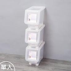 聯府直取式收納箱中16L掀蓋式整理箱玩具置物箱LF605