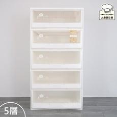 樹德樂收加寬抽屜收納櫃5層抽屜櫃整理櫃層櫃五斗櫃MB-5505