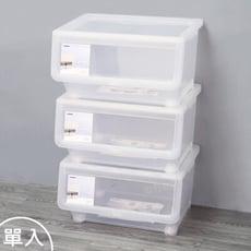 聯府直取式收納箱50L掀蓋式整理箱玩具置物箱LF608