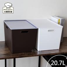 聯府博多收納盒高型置物盒附蓋20.7L分類盒整理盒TBD40-大廚師百貨