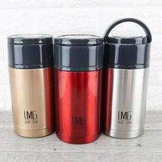 LMG陶瓷316不銹鋼保溫提鍋悶燒提鍋1.3L燜燒罐食物保溫罐-大廚師百貨