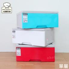 聯府特大好運加寬抽屜整理箱28L抽屜箱單層櫃收納櫃