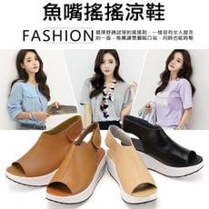增高塑身美腿健走魚口涼鞋(共3色可選)