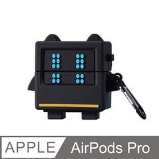 AirPods  Pro 創意機器人造型保護套
