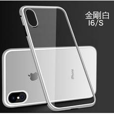 磁吸全罩金屬邊框 iPhone殼(I6/S 白色)