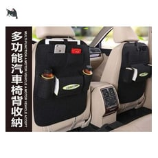 多功能汽車椅背收納袋